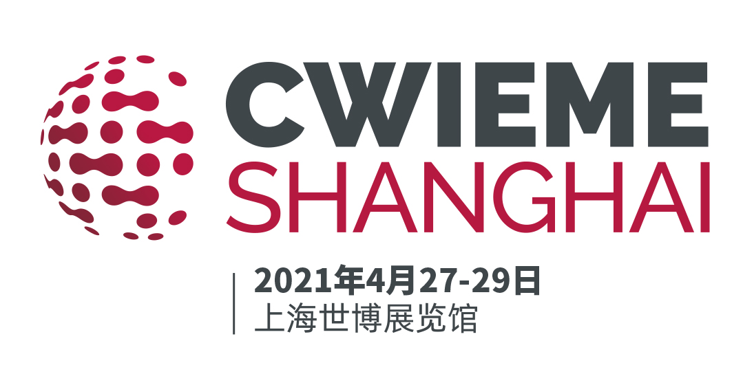 BETTER invites you to participate in 2021 CWIEME Shanghai